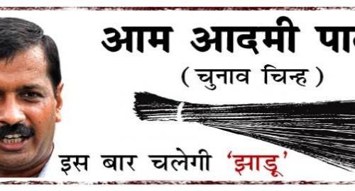 Broom talk and the ballot war